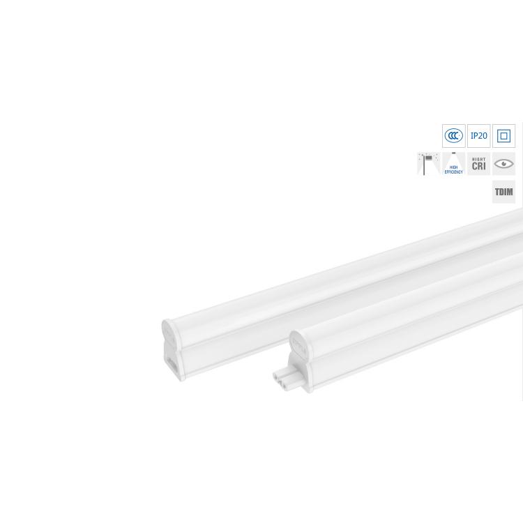 LED T5 支架明易 II