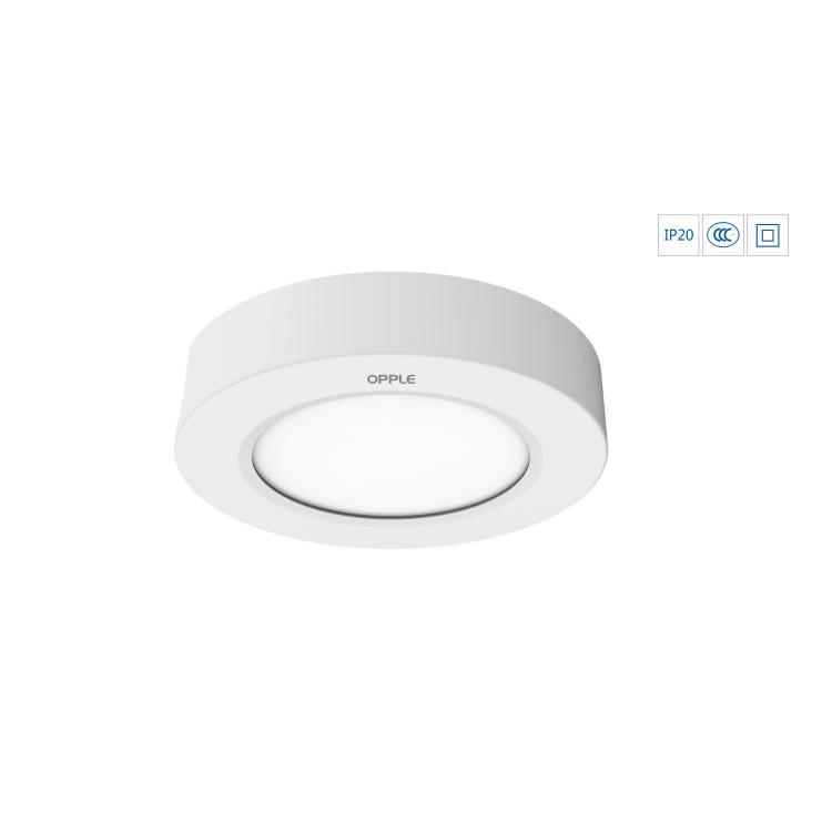 LED明装筒灯-皓易