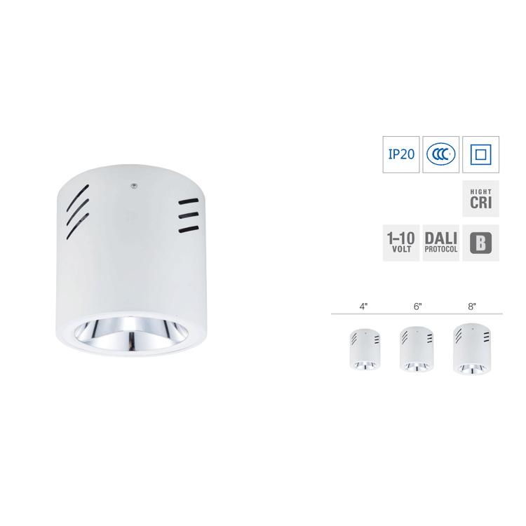 LED明装筒灯-皓柔