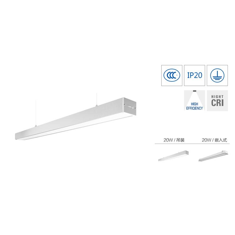 LED灯盘-吊装朗型