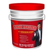 防水涂系統    魯班大師K11柔韌型防水漿料