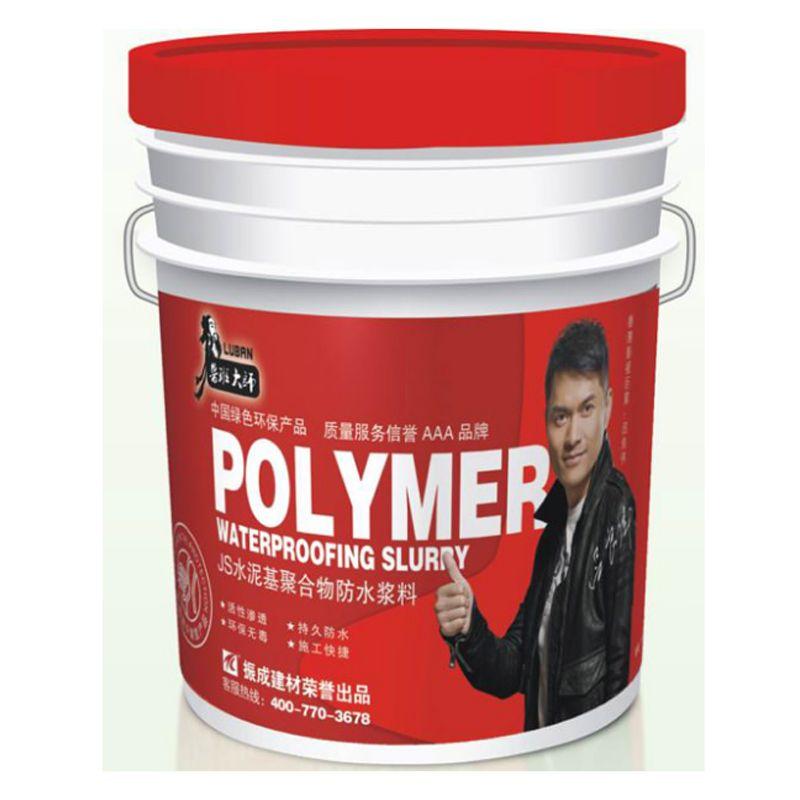 防水涂系統  鲁班大师JS水泥基聚合物防水涂料