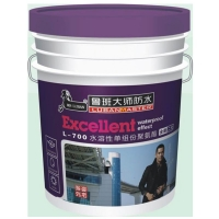 防水涂系統   L-700水溶性单组份聚氨防水涂料