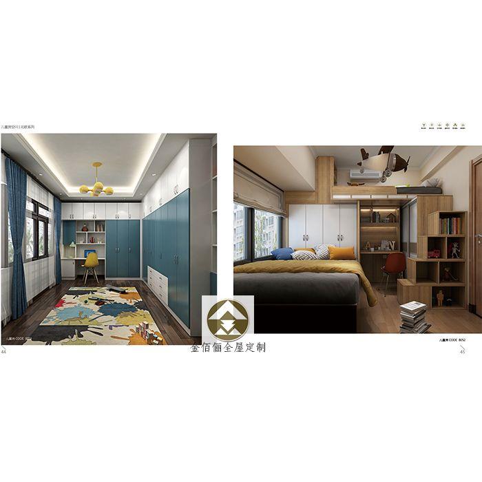 南京家具-金佰儷家具-兒童房系列