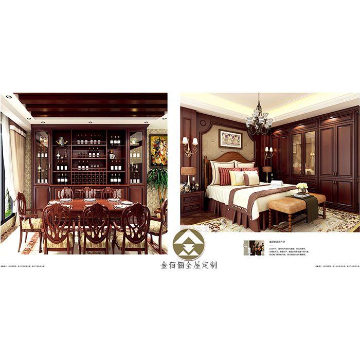 南京家具-金佰��家具-美式系列