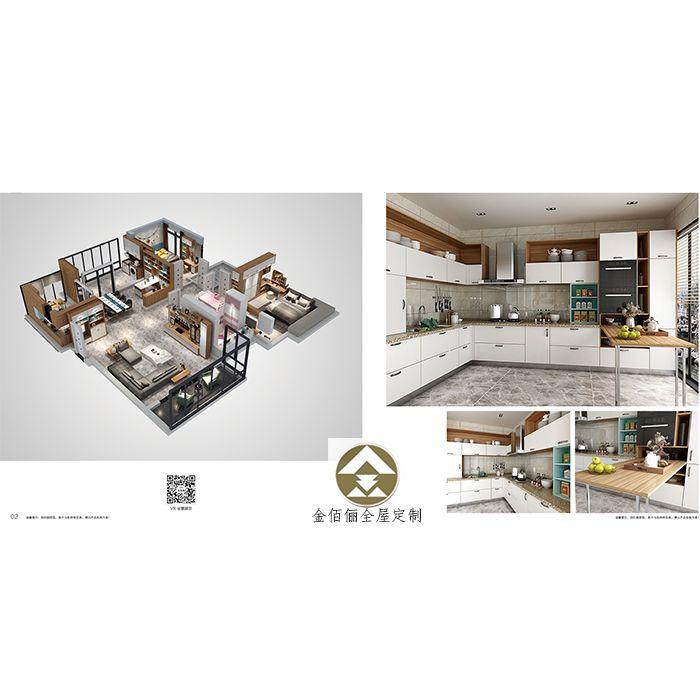 南京家具-金佰��家具-�F代系列