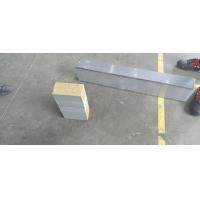 苏州彩钢岩棉隔音板/彩钢隔声板/岩棉吸音板屋面75mm10公