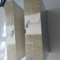 安徽外墙隐藏暗钉承插式PU聚氨酯封边横装岩棉夹芯板