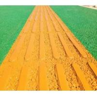 彩色混凝土壓模路面