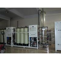 昆明純水設備生產廠家