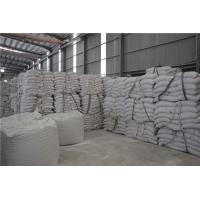 重质碳酸钙粉(150-3000目)