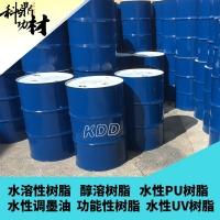 KDD科鼎塑胶密着好水性银粉漆用MR2104低VOC丙烯酸乳