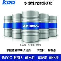 低VOC水性丙烯酸樹脂玻璃漆涂料專用水性樹脂耐水煮高硬度干性