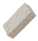 陶瓷透水砖200*100/300*150/600*300白