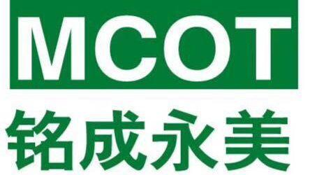 四川铭成永美环保科技有限公司