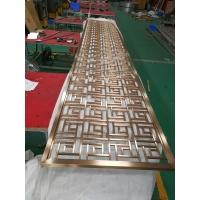 大堂隔断装饰大型不锈钢钛金拉丝屏风钛金花格