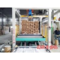 搬运码垛机器人是将产品按一定要求码垛或堆叠整齐起来