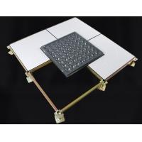 西安鋼質PVC防靜電地板 監控室專用架空地板
