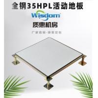HPL防静电地板规格 西安防静电地板厂家