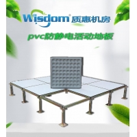 西宁机房安装PVC防静电架空地板 质惠地板厂家供应