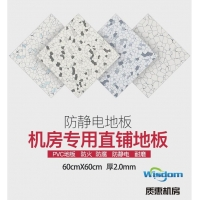 太原直鋪式PVC防靜電地板 質惠防靜電地板選購
