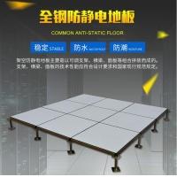 西北防靜電地板規格 機房定制PVC防靜電地板