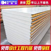 山東聚氨酯屋面板價格-2020年聚氨酯屋面板價格表