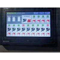 觸摸屏遠程控制反滲透設備