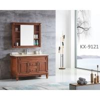 卡茜 实木柜KX-9121