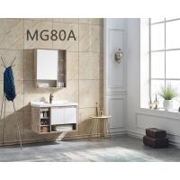 卡茜 免漆浴室柜MG80A