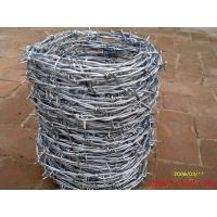 圈山刺绳现货道路养护到刺铁丝网草原边界围栏