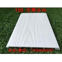 辉县生态木150浮雕板哪家价格比较实在
