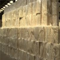 微孔硅酸钙板厂家微信