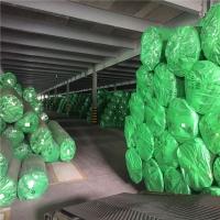 橡塑保温板30mm厚厂家价格