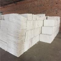 硅酸鹽保溫板含運費價格
