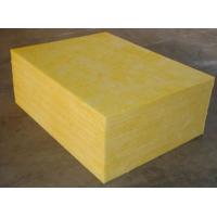 玻璃棉保温板生产制造商