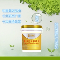 豪华型液体强力瓷砖粘结剂环保外墙涂料胶水