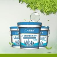 绿色环保JS防水涂料厂家直销批发量大优惠