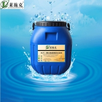 HUT-1聚合物改性沥青防水涂料