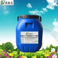 高分子复合材料-amp-100二阶反应型防水粘结材料
