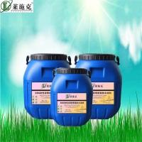 SBS改性沥青防水涂料 橡胶沥青防水涂料