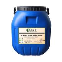 工厂优惠直销 高聚物改性沥青防水涂料