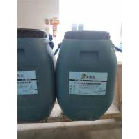 fyt-2聚合物桥面防水涂料实力厂家