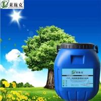 FYT-1桥面专用防水涂料中国路桥领先品牌