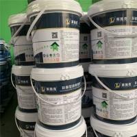厂家直销高级工程防水涂料液体卷材涂膜材料