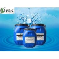 免检纤维增强型桥面防水涂料价格实惠喷涂施工