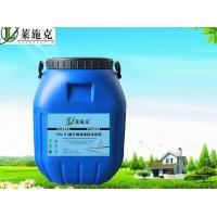 中国路桥防水品牌莱施克PB-2聚合物改性沥青防水涂料