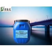 浙江高速鐵路橋梁專用pbII型防水涂料廠家直供
