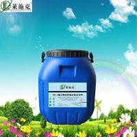 PB-1型桥面防水涂料 厂家提供施工设备包工包料