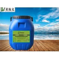 GBS橋面防水涂料廠家技術標準流程